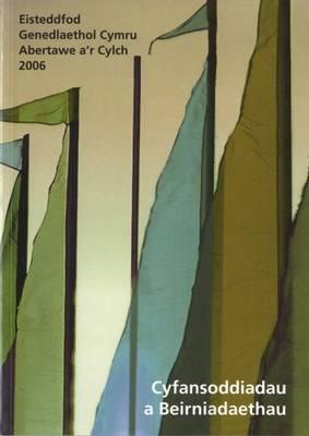 Cyfansoddiadau a Beirniadaethau Eisteddfod Genedlaethol Cymru Abertawe 2006 (Paperback)