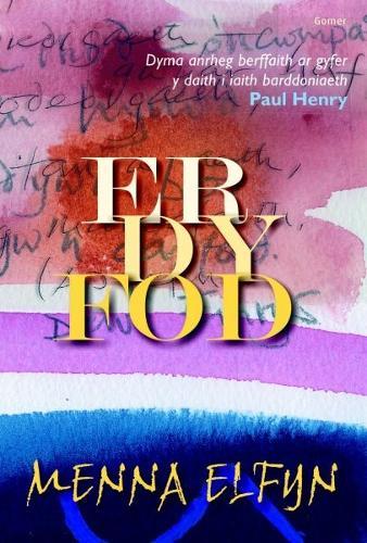 Er Dy Fod (Paperback)