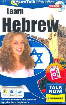 Talk Now! Learn Hebrew: Essential Words and Phrases for Absolute Beginners (CD-ROM)