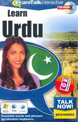 Talk Now! Learn Urdu: Essential Words and Phrases for Absolute Beginners (CD-ROM)