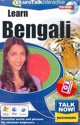 Talk Now! Learn Bengali: Essential Words and Phrases for Absolute Beginners (CD-ROM)