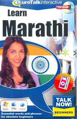 Talk Now! Learn Marathi: Essential Words and Phrases for Absolute Beginners (CD-ROM)