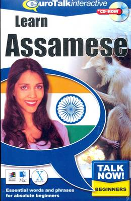 Talk Now! Learn Assamese: Essential Words and Phrases for Absolute Beginners (CD-ROM)