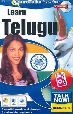 Talk Now! Learn Telugu: Essential Words and Phrases for Absolute Beginners (CD-ROM)