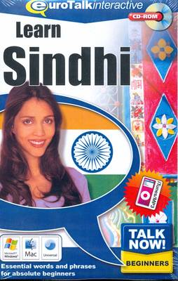 Talk Now! Learn Sindhi: Essential Words and Phrases for Absolute Beginners (CD-ROM)
