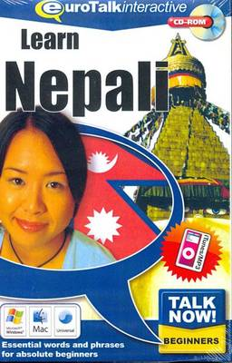 Talk Now! Learn Nepali: Essential Words and Phrases for Absolute Beginners (CD-ROM)