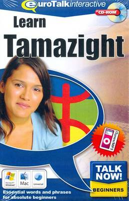 Talk Now! Learn Tamazight (Berber): Essential Words and Phrases for Absolute Beginners (CD-ROM)