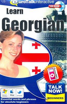 Talk Now! Learn Georgian (CD-ROM)