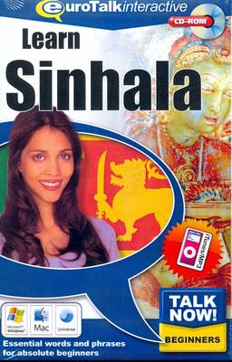 Talk Now! Learn Sinhala: Essential Words and Phrases for Absolute Beginners (CD-ROM)