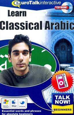 Talk Now! Learn Classical Arabic (CD-ROM)