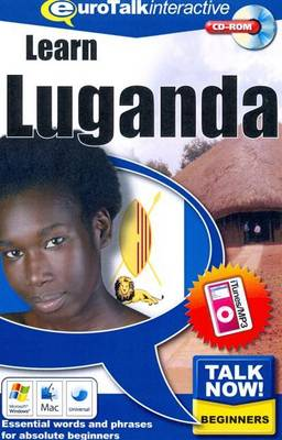 Talk Now! Learn Luganda (CD-ROM)