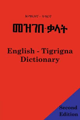 English Tigrigna Dictionary: A Dictionary of the Tigrinya Language (Paperback)