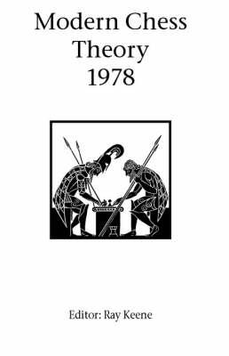 Modern Chess Theory 1978 (Paperback)