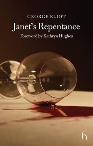 Janet's Repentance (Paperback)