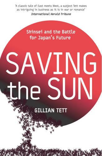Saving The Sun (Paperback)