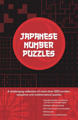 Japanese Number Puzzles (Paperback)