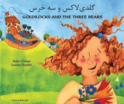 Goldilocks and the Three Bears in Farsi and English (Paperback)