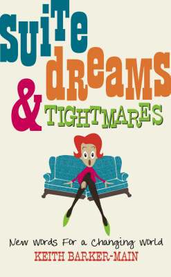 Suite Dreams and Tightmares (Paperback)