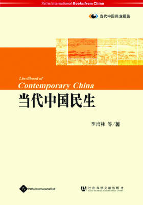 Livelihood of Contemporary China - Mandarin Scholar and Student Reference Library (Paperback)