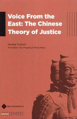 Voice from the East: The Chinese Theory of Justice (Hardback)