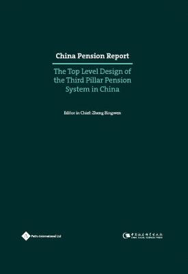 China Pension Report: The Top Level Design of the Third Pillar Pension System in China - China Pension (Hardback)