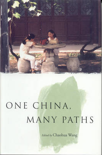 One China,Many Paths (Paperback)