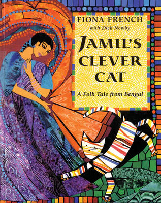 Jamil's Clever Cat: A Folk Tale from Bengal (Paperback)