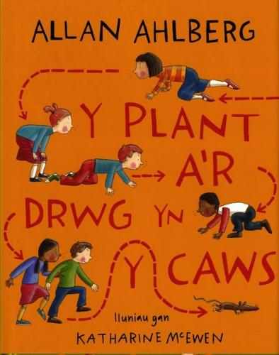 Plant a'r Drwg yn y Caws, Y (Paperback)