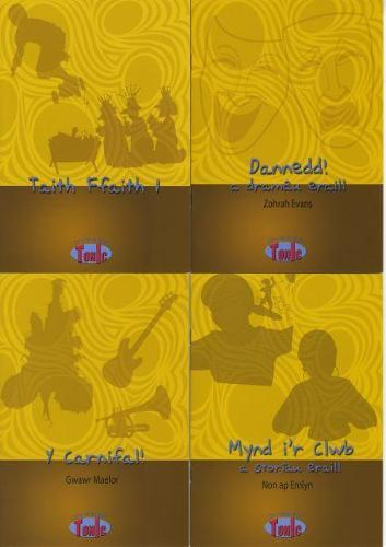 Cyfres Tonic 1: Taith Ffaith 1 (Paperback)