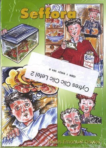 Cyfres Clic Clic Lefel 2 (Paperback)
