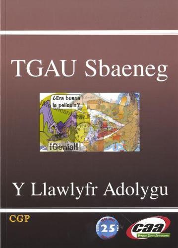 TGAU Sbaeneg: Y Llawlyfr Adolygu (Paperback)
