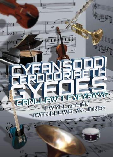 Cyfansoddi Cerddoriaeth Gyfoes - Canllaw i Fyfyrwyr (Paperback)