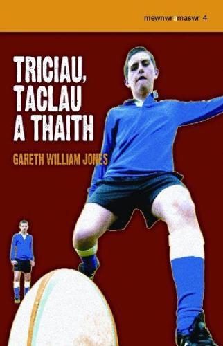 Mewnwr a Maswr: 4. Triciau, Taclau a Thaith (Paperback)