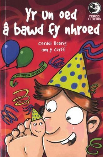 Cerddi Lloerig: Yr Un Oed a Bawd fy Nhroed (Paperback)