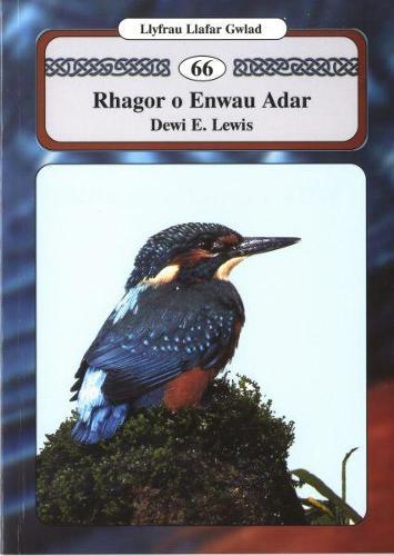Llyfrau Llafar Gwlad: 66. Rhagor o Enwau Adar (Paperback)