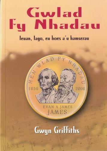 Gwlad fy Nhadau (Paperback)