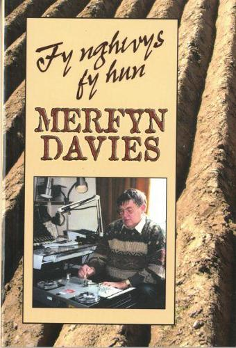 Fy Nghwys fy Hun (Paperback)