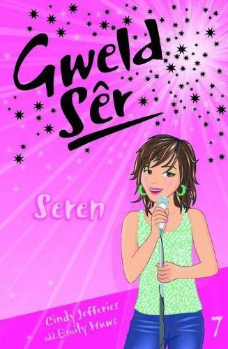 Cyfres Gweld Ser: 7. Seren (Paperback)