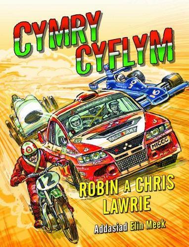 Cymry Cyflym (Paperback)