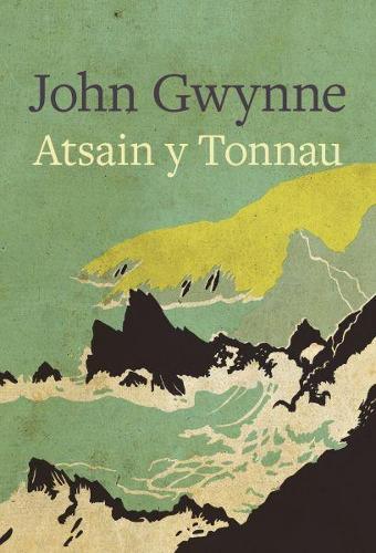 Atsain y Tonnau (Paperback)