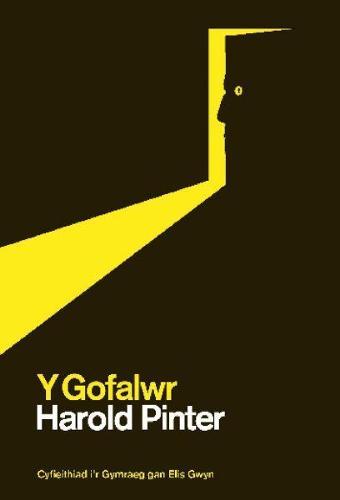 Gofalwr, Y (Paperback)