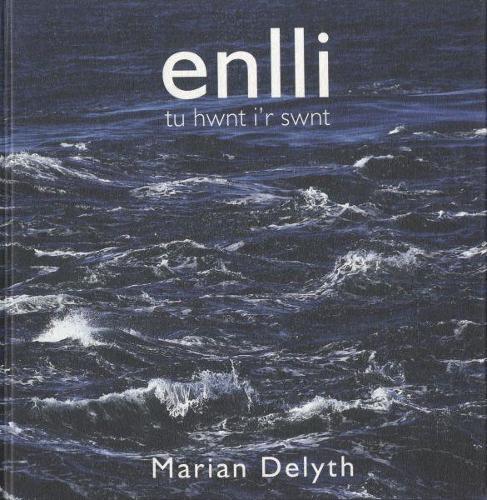 Enlli - Tu Hwnt i'r Swnt (Hardback)