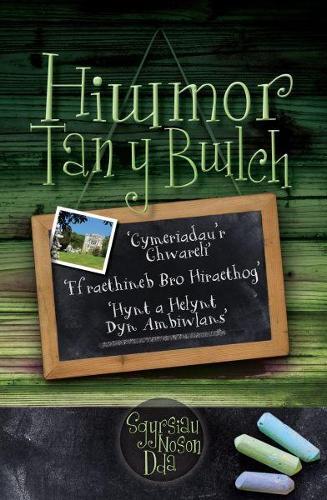 Sgyrsiau Noson Dda: Hiwmor Tan y Bwlch (Paperback)