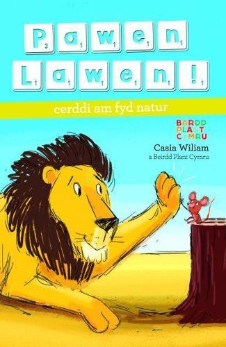 Pawen Lawen! (Paperback)