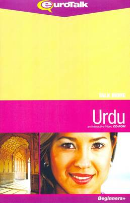 Talk More - Urdu: An Interactive Video CD-ROM - Talk More (CD-ROM)