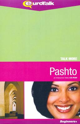 Talk More - Pashto: An Interactive Video CD-ROM - Talk More (CD-ROM)