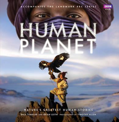Human Planet (Hardback)