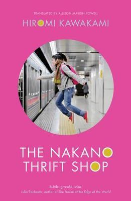 The Nakano Thrift Shop (Paperback)