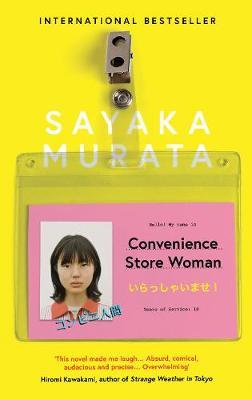 Convenience Store Woman (Paperback)