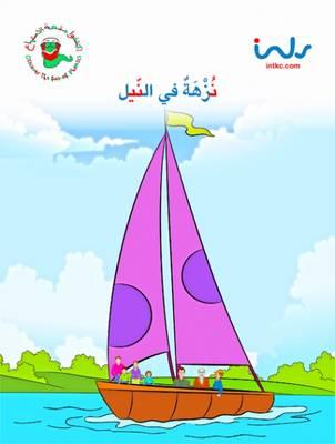 Nile Cruise - Discover Fun of Phonics (Paperback)